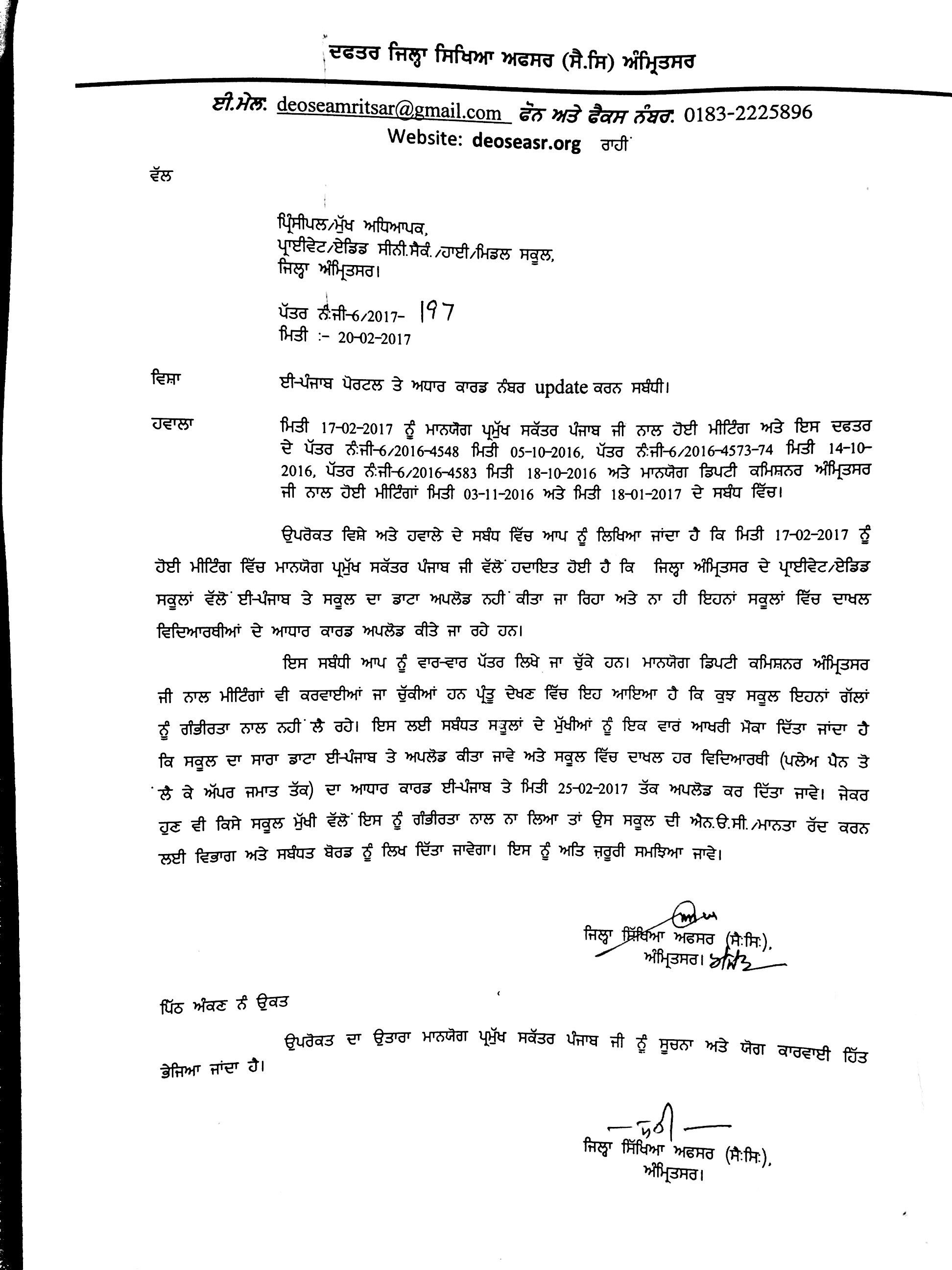 appointment letter for management personnel jpas appointment letter